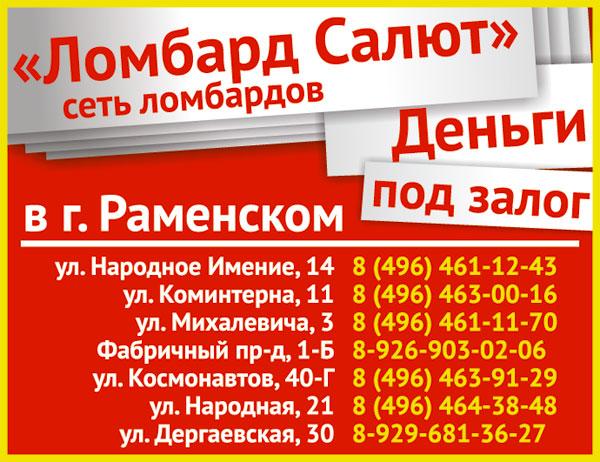 ломбард в кировграде под залог гороскоп сентябрь года: