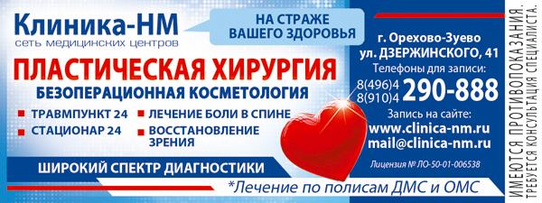 Справка для домашнего надомного обучения Бирюлёво Восточное купить больничный лист в москве задним числом официально