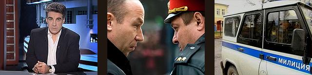 Изображение - Передача человек и закон адрес programma-chelovek-zakon