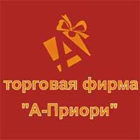 23d269271 Магазины обуви в Москве и Московской области