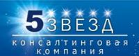 ������� 5 �����
