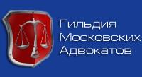 Пермь адвокаты реестр