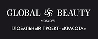 Global beauty, логотип