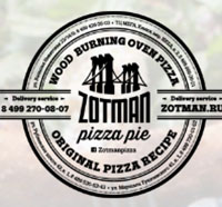 Zotman pizza pie, логотип