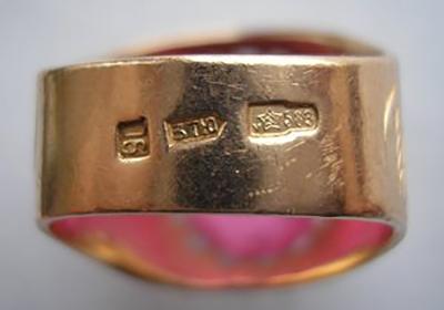 Золото 583 пробы ломбард москва нужно ли регистрировать автомобиль при залоге