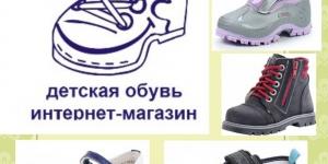 Детское питание в Сергиевом Посаде, отзывы, телефоны и адреса ... 008e973cd5a