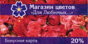 Заказ цветов ступино мосцветторг — photo 8